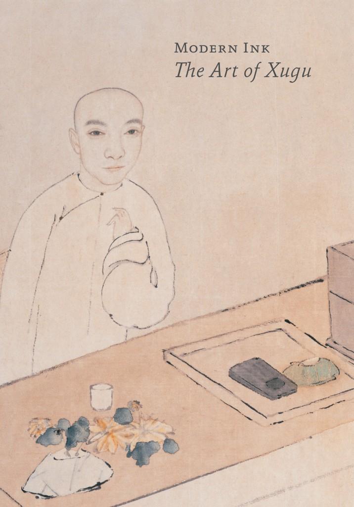Modern Ink Xugu cover