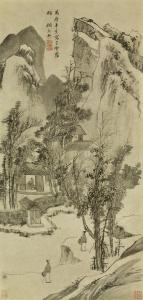 Gu Dadian (ca. 1545 - 1595) Landscape