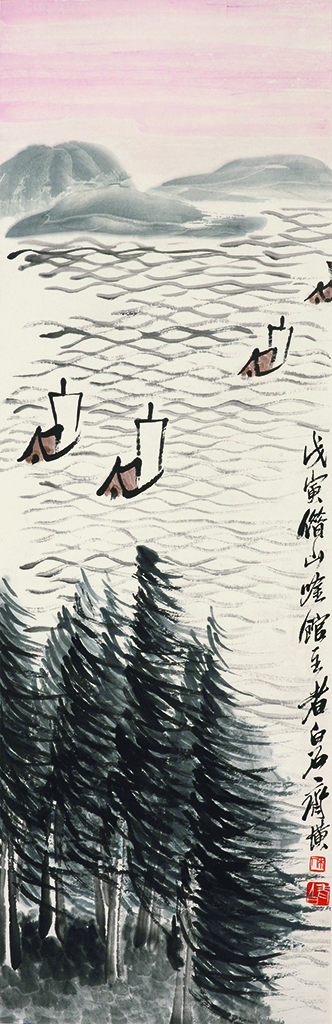 Qi Baishi (1863-1957), Landscape with Boats. Collection of Michael Gallis.