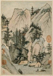 Hongren (1610–1664), album leaf from Landscapes and Calligraphies, the Tsao Family Collection